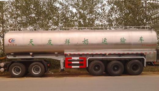 45吨鲜奶运输半挂车