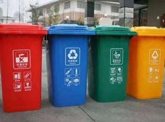 湖北省政府今日印发《湖北省推进城乡生活垃圾分类