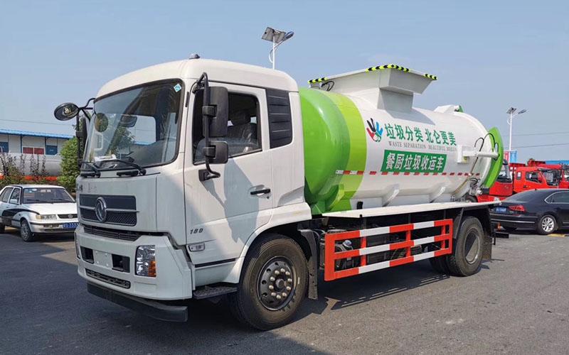 国六东风天锦餐厨垃圾车
