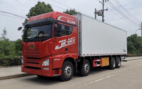 国五解放JH6前四后八冷藏车