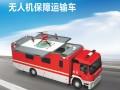 一款新型救援车-无..
