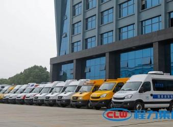 程力专汽与南京依维柯汽车有限公司达成全面战略合