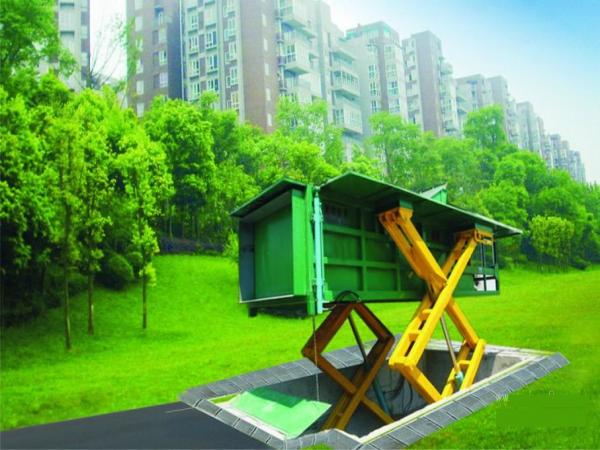地埋升降式压缩垃圾站
